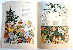 "1953 USSR Russian Soviet Popular Verses & Songs for Kids ""WINTER"" Book"