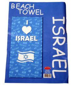 LOVE LOVED LOVED Israel!