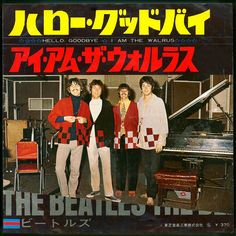 Hello, goodbye was recorded October 2 - November 2 1967 at Abbey Road and released as a UK single November 24, 1967. Was #1 for seven weeks (December 6, 1967 - January 23, 1968). US single November 27, 1967. #1 for three weeks (December 30, 1967 - January 19, 1968).
