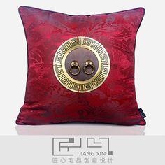 匠心宅品 新中式高档别墅样板房抱枕靠包 手工铜扣红金提花装饰枕