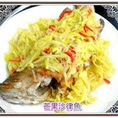 Easy yummy mango fish