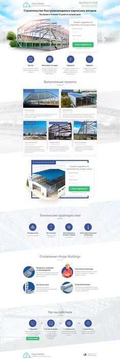328 Website Design Inspiration, Web Design Inspiration, Web Ui Design, Branding Design, Construction Website, Modern Website, Hotel Website, Ui Web, Web Layout
