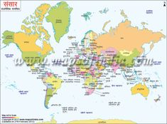 Large Political Map of World in Hindi