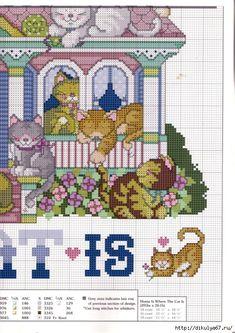 Кошкин дом, схема