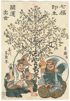 Original Edo era Japanese Woodblock Print Daikoku, Ebisu, and Money Tree Japanese Drawings, Japanese Prints, Japanese Design, Japanese Art, Edo Era, Japanese Mythology, Japan Painting, Traditional Japanese Tattoos, Oriental