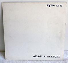EGISTO MACCHI adagi e allegri LP 1974 library ayna AB16