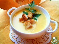 Французский тыквенный суп - кулинарный рецепт