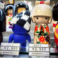 Hanging out with my pal #kokeshi #tokyo #japan #imixid #audiobot #audiobots  #speakerman #speakerdude #bot #beaniebot #speakerbot #boombox #bluetooth #speakers  #vinyltoys #arttoys #grafitti #moonman #beanie #snapback #cap #fashion #beaniespeakers #streetart  #toys  #streetart #art #design #kawaii #cute