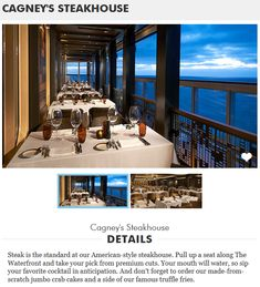 Specialty Dining on-board the Norwegian Bliss - Cagney's Steakhouse