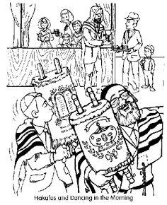 Simchas Torah coloring pages דפי צביעה לשמחת תורה