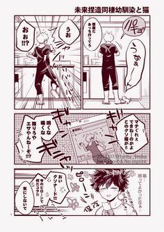 My Hero Academia, I Hate My Life, No Name, Anime Comics, Kawaii Anime, Geek Stuff, Manga, Drawings, Photos