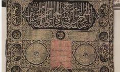 Abdullah Zühdü Efendi – Kur'an'la Ülfet Platformu Vintage World Maps, Monogram, Pattern, Patterns, Monograms, Model, Swatch