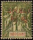 1901 Hoi Hao, 1fr tablet, olive green.