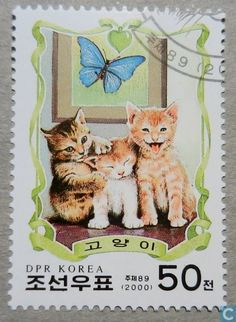 Postage Stamps - North Korea - Cats