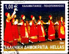 Greece.  DANCES. KALAMATIANOS. Scott  2019 A647, Issued 2002 Jan 2,   Perf. 13 x 13 1/4,  1. /ldb.