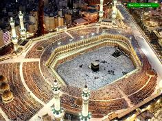 An Aerial View Of The Holy Kaaba A City That Never Sleeps
