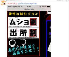 http://blog.livedoor.jp/goldennews/archives/51902323.html