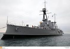 Image result for museum ship george athens greece Greece Tours, Athens Greece, Museum, Ship, Image, Ships, Boat