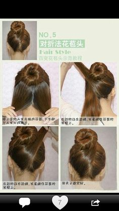 Cute and fabulous ballet bun! Go do your job or just dance in this fun and simple bun!
