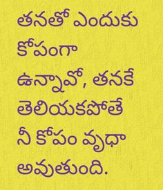 Best Quotes, Love Quotes, Quotes About New Year, Quito, People Quotes, Telugu, Bed Sheets, Affirmations, Motivational Quotes