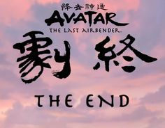 Finally finished Avatar The Last Airbender Series in less than 2 weeks. It was soooooo goooood. What am I suppose to do now? I've already seen The Legend of Korra which I thought was good but Aang's story is far more superior. I can watch M. Night's movie version but I don't want to torture myself. Can we please have a movie reboot??? #avatar #thelastairbender #atla #avatarstate #aang #katara #sokka #toph #zuko #teamavatar #uncleiroh #azula #ozai #tylee #mai #june #suki #momo #appa…