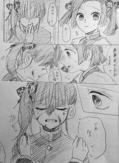 Demon Slayer, Slayer Anime, Anime Demon, Anime Manga, Butterfly Family, Loving U, Doujinshi, Boku No Hero Academia, Art Girl