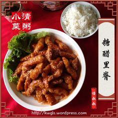 Sweet And Sour Pork Strips (糖醋里脊) #guaishushu #kenneth_goh #sweet_sour_pork  #糖醋里脊
