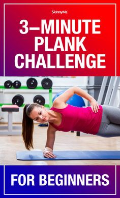 3-Minute Plank Challenge for Beginners. Start today! #fitness #challenge #skinnyms