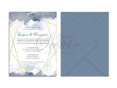 Προσκλητήρια γάμου, χριστουγεννιάτικο προσκλητήριο, annassecret, Χειροποιητες μπομπονιερες γαμου, Χειροποιητες μπομπονιερες βαπτισης Design