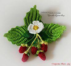 Ganxet-flors, fulles...  --Вяжем земляничное украшение крючком. Мастер-класс. - Страна Мам