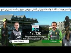 Pakistan Vs New Zealand 1st T 20 Highlight