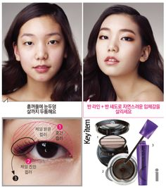 Hi guys, Its last of natural korean makeup so lets go. Eyes: In korean natural makeup eyes should be bright, natural and nice. Korean Natural Makeup, Korean Makeup Look, Korean Makeup Tips, Asian Eye Makeup, Korean Makeup Tutorials, Eye Makeup Tips, Makeup Basics, Face Makeup, Monolid Eyes