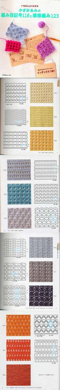 Crochet Patterns Book 250   crochet book   Pinterest   Puntos ...