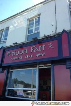 A funny name for a Chinese restaurant Funny Road Signs, Fun Signs, Chinese Restaurant Names, Bad Translations, Time Meme, Funny Names, Funny Pics, Lost In Translation, Weird Pictures