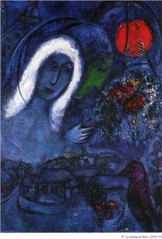 """Marc Chagall """"Champs de Mars"""""""