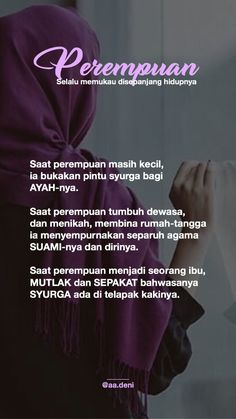 Beautiful Islamic Quotes, Islamic Inspirational Quotes, Motivational Quotes, Religion Quotes, Wisdom Quotes, Life Quotes, Hadith Quotes, Muslim Quotes, Bottle Label