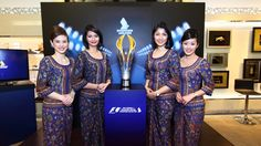 SIA unveils trophy for 2014 Formula 1 Grand Prix - Channel NewsAsia