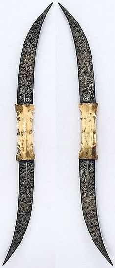 Syrian haladie,18th to 19th century, steel, bone, H. 20 5/8 in. (52.4 cm); W. 1 9/16 in. (4 cm); Wt. 8.7 oz. (246.6 g), Met Museum, Bequest of George C. Stone, 1935.
