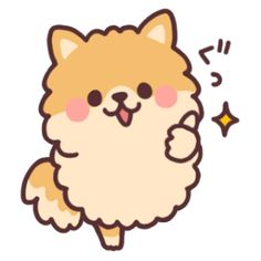 Cute Kawaii Drawings, Cartoon Drawings, Chibi Dog, Cute Dog Cartoon, Dibujos Cute, Kawaii Stickers, Dog Crafts, Cute Stationery, Dog Illustration