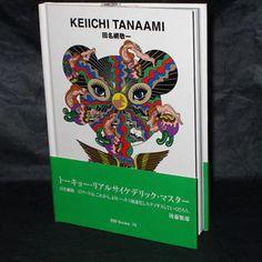 Keiichi-Tanaami-Graphic-DESIGN-Psychedelic-Posters