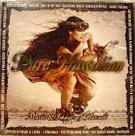 Hawaiian music--and hula dancer