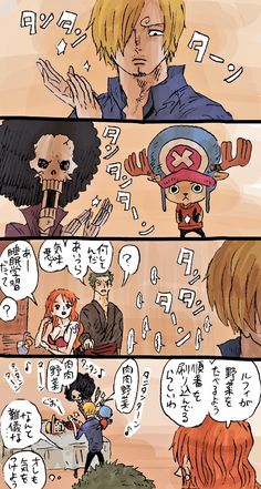 埋め込み One Piece サンジ, One Piece Funny, One Piece Comic, One Piece Fanart, One Piece Manga, Ace Sabo Luffy, Sanji Vinsmoke, One Peace, One Piece Pictures