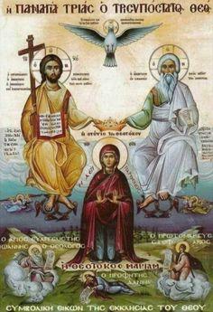 Jesus Loves Me, Orthodox Icons, Jesus Christ, Wallpaper, Painting, Catholic, Angels, Spirituality, Religious Pictures