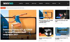 Galaxies, Desktop Screenshot, Samsung Galaxy