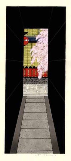 """「しだれろーじ」 加藤晃秀ー""""Narrow Alley of Weeping Cherry Tree"""", woodblock print by Teruhide KatI, Japan"""
