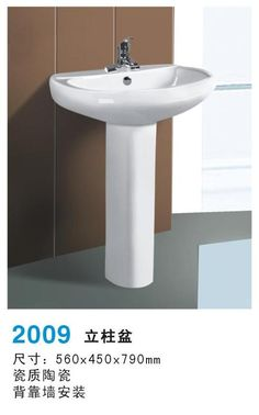 Item No.:TP-20122009  Economic Basin with Pedestal 1.New style,Self-clean glaze 2.Single or three tapholes 3.Competitive price,top quality. Material:Ceramic Size:560*450*790mm Fixing to wall with back. Min. Order Quantity:100Pieces Payment Terms:T/T only Delivery Time:30-40 days.Packaging Details:5 layer standard exporting master carton; extra packing patterns are provided as per customers' request.If you want to buy it, please email us at tophandvip@foxmail.com.