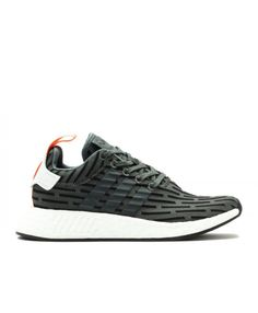 new style 99f93 d99c3 Chaussure Adidas NMD R2 Utilitaire IvyUtilitaire IvyRunning Blanche BA7259