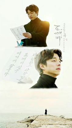 Gong Yoo / 공유 / Гон Ю ♡