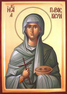 Orthodox icon of Saint Paraskevi Byzantine Icons, Byzantine Art, Religious Icons, Religious Art, Famous Freemasons, Greek Icons, Religious Paintings, Art Icon, Orthodox Icons