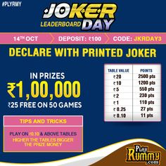 Decalre with a Printed Joker and Score Max points and Top the Leaderboard. Bigger your table, higher your scoring points. Collect to Score and Win Grand Prizes! Pts 10, Last Minute Deals, Joker Card, Online Cash, Money Games, Getting Played, Free Cash, Game App, Play Online